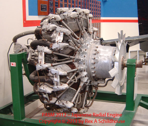 Japanese Engine